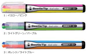 BeetleTip