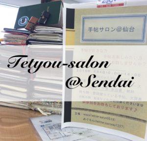 Tetyou-salon