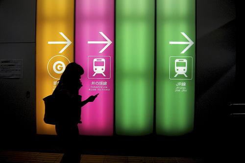 トラベラーズファクトリーと東京メトロコラボの限定マステが欲しいよっ。
