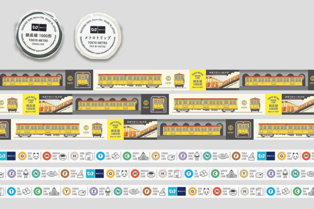 metro-maste