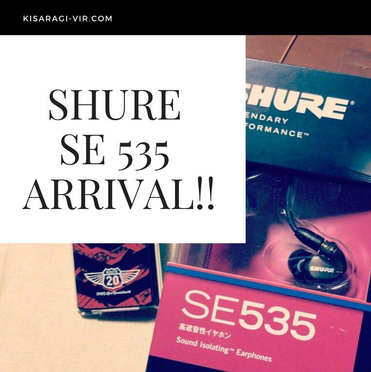 Shure 535を買ったのでイヤフォンスパイラルを振り返ってみたよ。