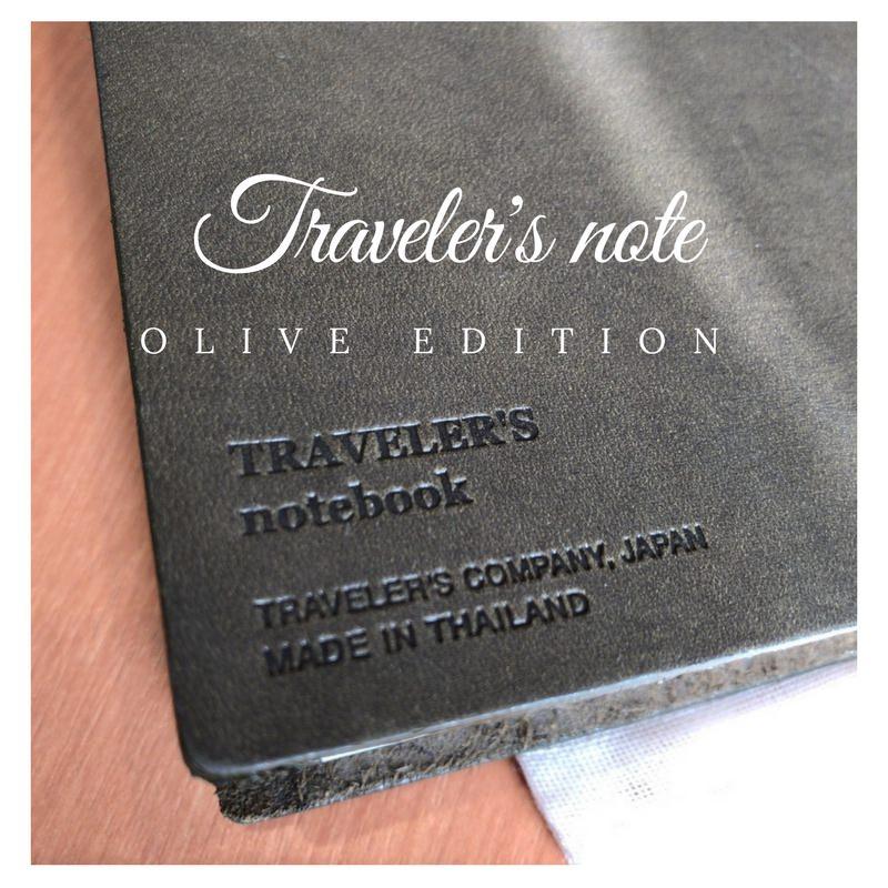 トラベラーズノート「オリーブエディション」購入。今後の手帳ライフのことも書くよ。