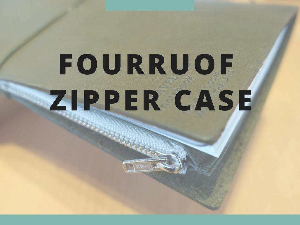 fourruof×トラベラーズファクトリー ジッパーケースのオリーブを見た瞬間に買いました。