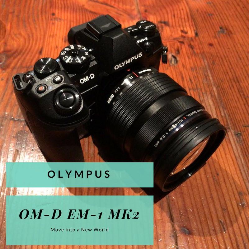 【最強ミラーレス】新しい旅の相棒がOLYMPUS OM-D EM1 MK2に変わりました。
